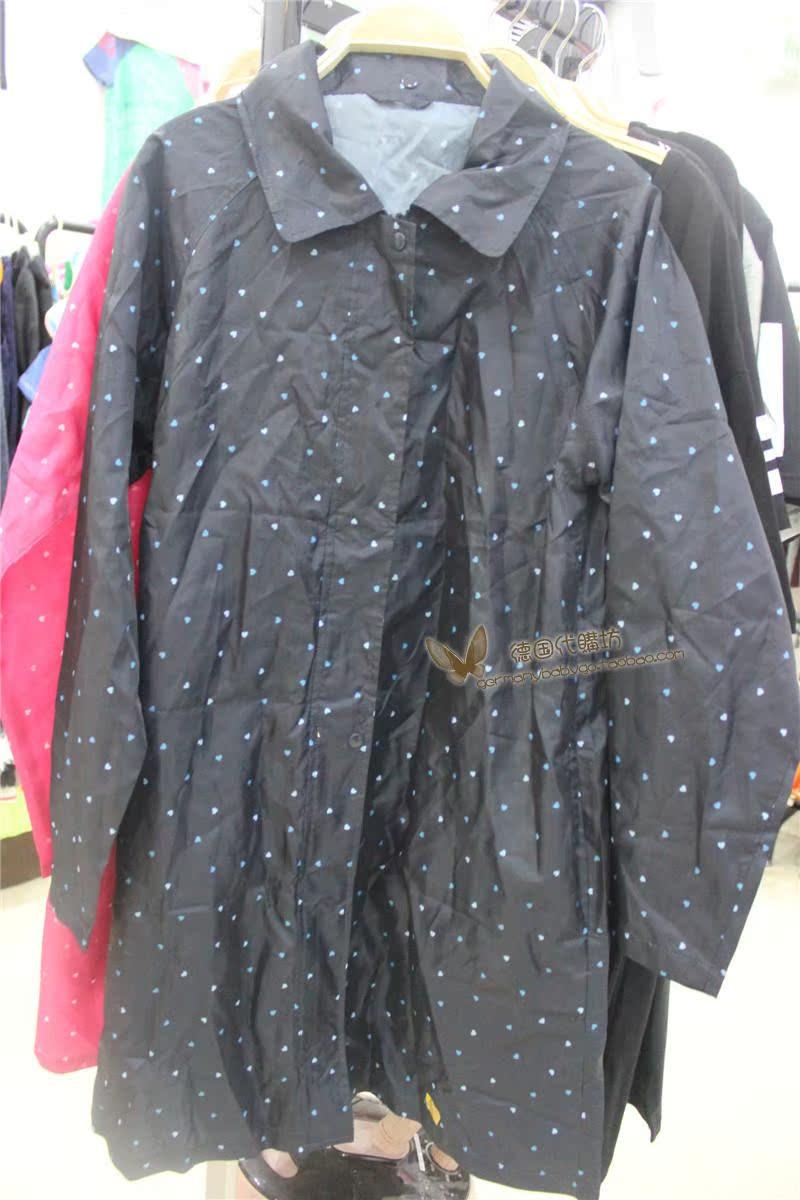 Экспорт в Японии торговли пальто плащи Путешествия Туризм основных сезона дождей должн иметь дамы Женская ветровка