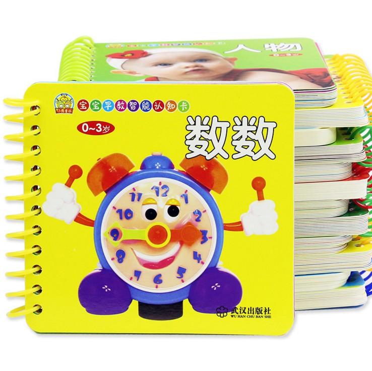 Рвать неплохо обучения в раннем возрасте книга 0-3 лет ребенок просветить познавательный грамотность карта младенец младенец ребенок учить инструмент головоломка книга членство