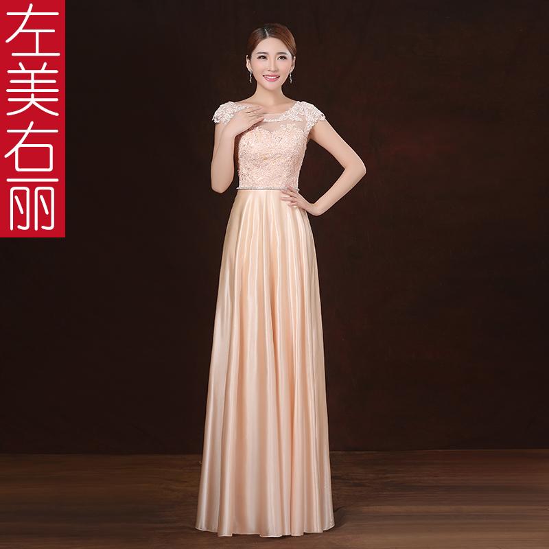 晚礼服2018新款时尚高雅修身长款年会主持人大码显瘦宴会礼服女春