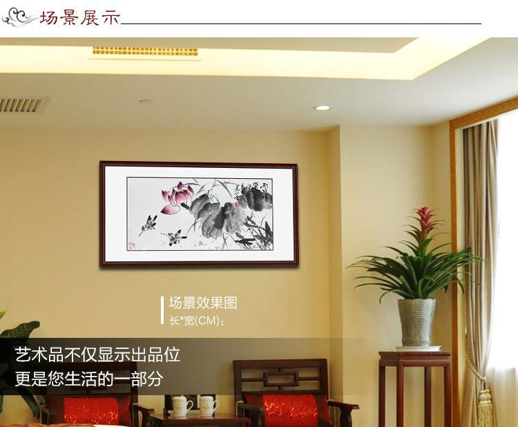 装框雨后红叶冉香书法已装裱定制手绘国画客厅水墨画字画荷花