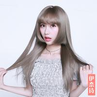 taobao agent 伊奈诗青木亚麻灰姬发式假发女长直发长发姬发式空气刘海cos假毛