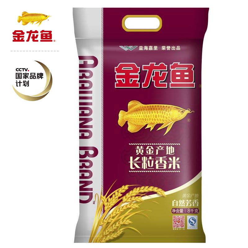 ~天貓超市~金龍魚 黃金產地長粒香8kg 東北大米 長粒香米