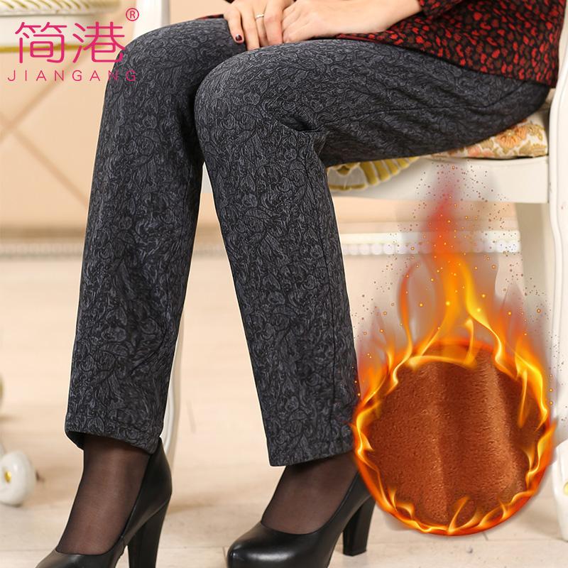 簡港中老年女裝冬裝花色褲裝 媽媽裝加絨保暖 褲奶奶裝褲子