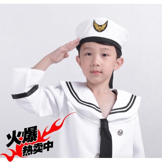 Детский день основной школы детей камуфляж костюм танцы хор детской одежды младенца форме ВМФ мужчин и женщин