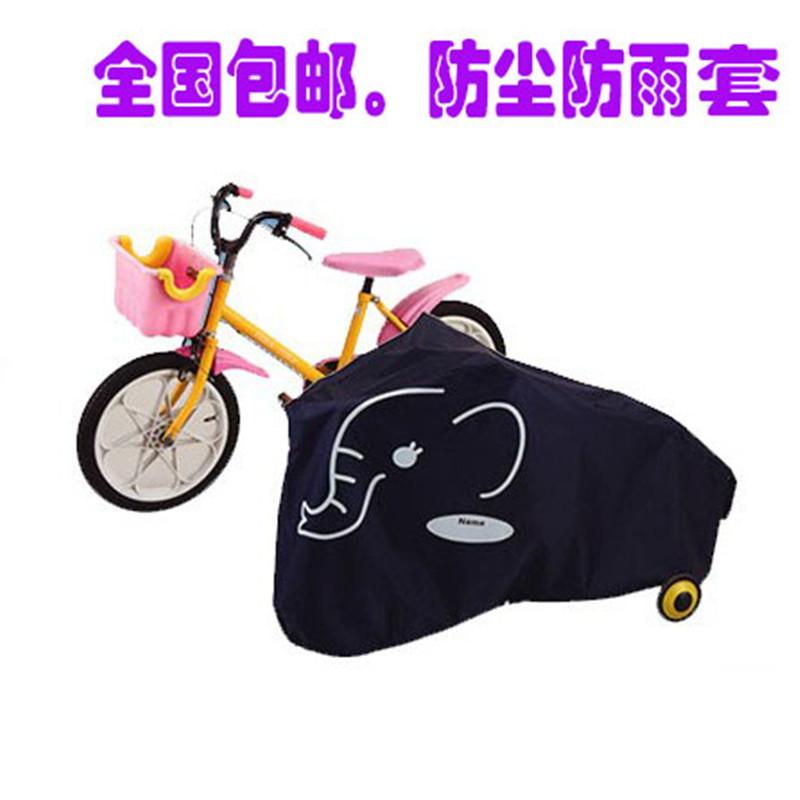 Велосипед крышка ребенок добровольно электромобиль наборы питания горный велосипед мотоцикл одежда дождь пылезащитный чехол