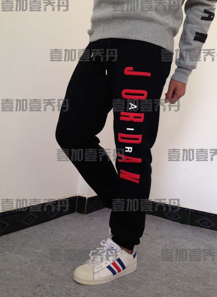Воздуха Jordan6 укорочения исцелить систолического ног гвардии баскетбол AJ пота брюки брюки мужские 637267-010 063