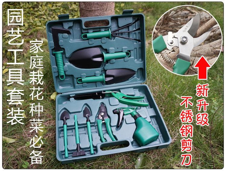 10点セットの園芸道具セットを郵送します。庭の道具はシャベルで編んで、スプレーポットを切って、庭園の用品を多く使います。
