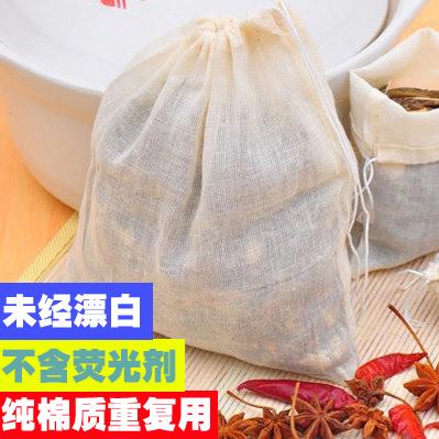 15 месяцы 20*25 традиционная китайская медицина мешок обжаренный медицина мешок горшок суп хлопок марля мешок комплекты галоген материал упаковки приправа пузырь ликер фильтрация мешок