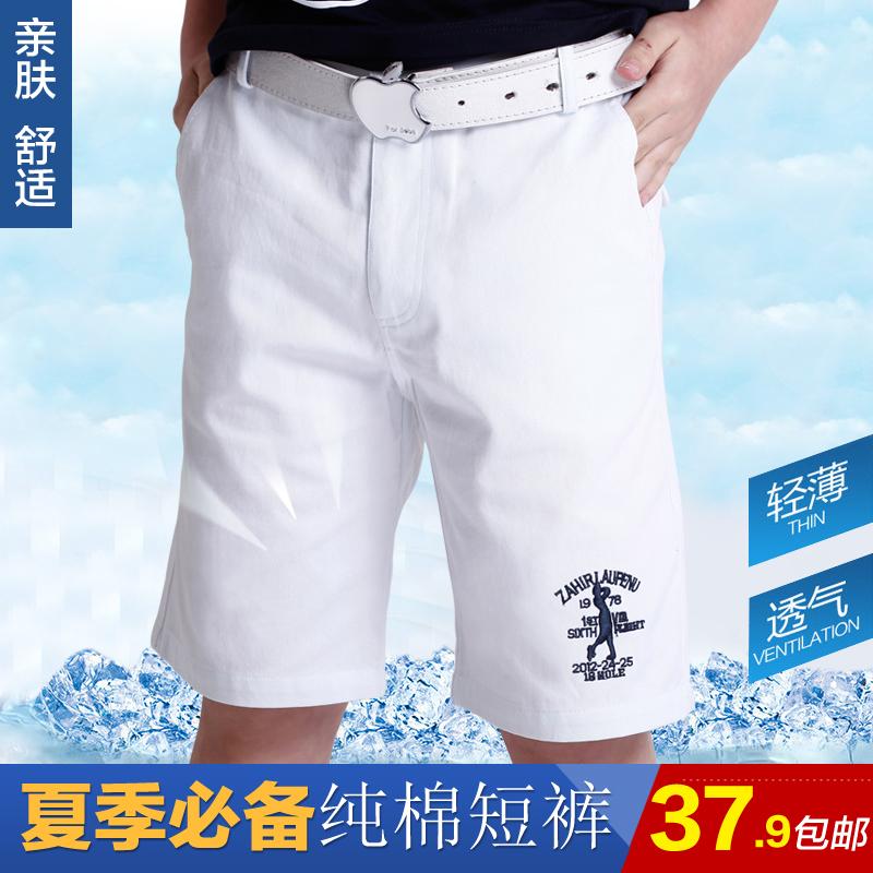 騎士貝勒純棉中大童中褲