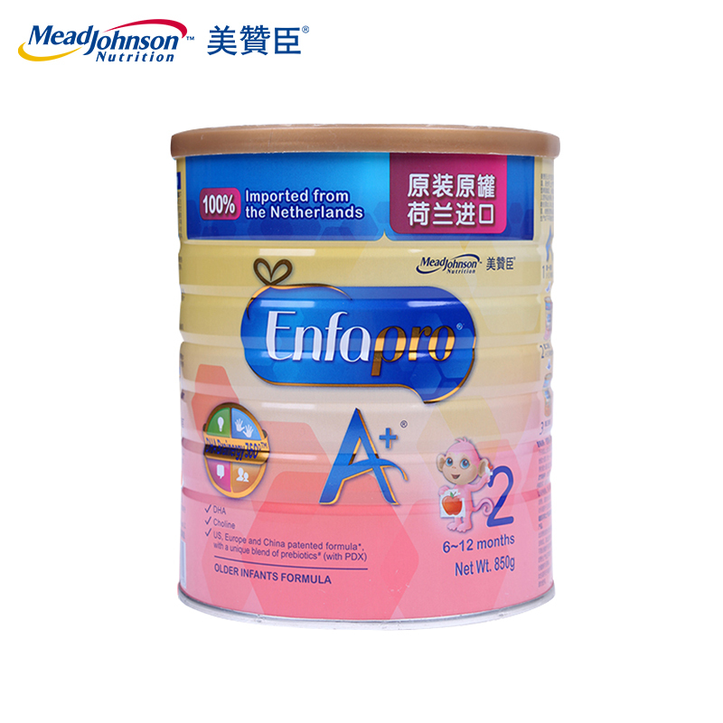 Mead Johnson 美讚臣 Enfapro A 400g 二段