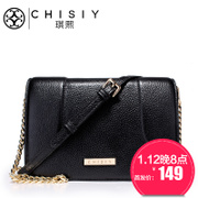 Qi XI-women's leather Small Crossbody bags new 2015 first layer leather chain bag small bag simple mini