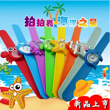 Authentic fashion children Marine animals clap table girls male jelly watches on wholesale