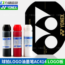 Yonex Eunice yy AC418 Badminton Racket Tennis Racket Logo Board trademark ink AC414 Japan