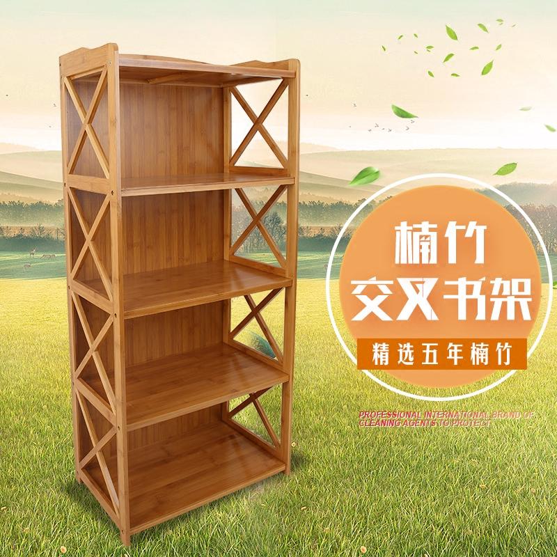 限4000张券竹子简易书架置物架实木多层落地储物收纳书架儿童学生楠竹书柜