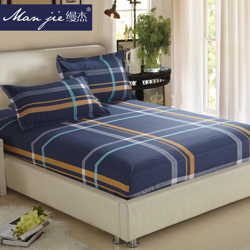 縵傑全棉床笠單件純棉床罩保護套1.2m防滑床單1.5m1.8米床墊套子