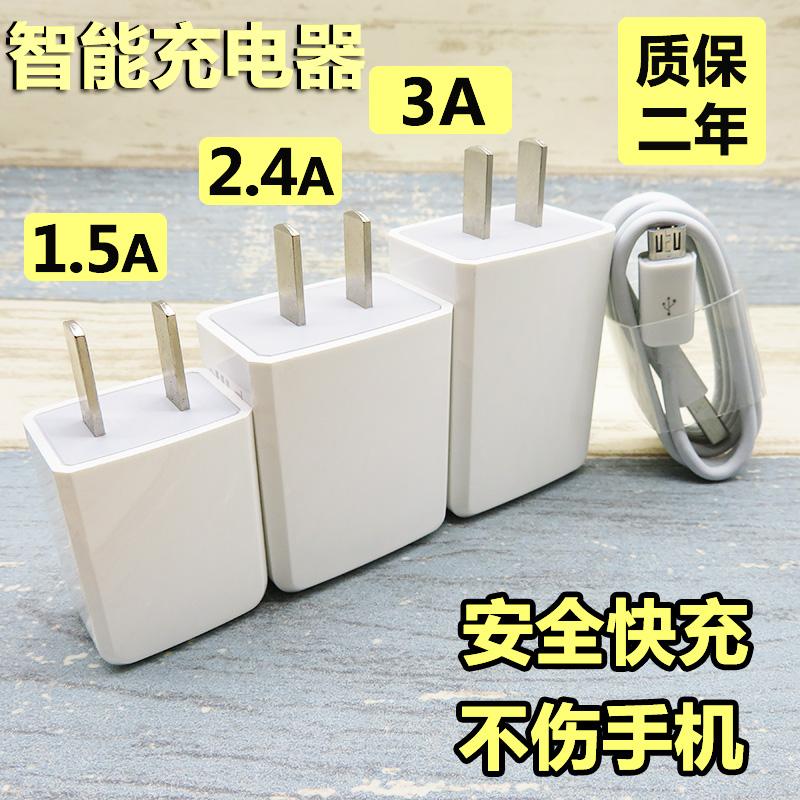 3A高速充電器安卓數據線套裝加長2米3米華為op手機通用閃充插頭2A