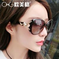 taobao agent 2017新款太阳镜女潮偏光明星款优雅眼镜长脸圆脸方脸墨镜可配近视