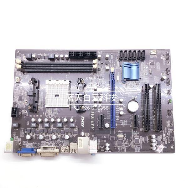 微星 A55-S51 A55 FM1 905针脚 主板 全固态大板支持631 641 638