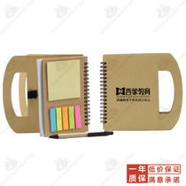 Eco-friendly kraft paper with pen notes Sticky Notes 50 from the custom logo company exhibition promotional gifts