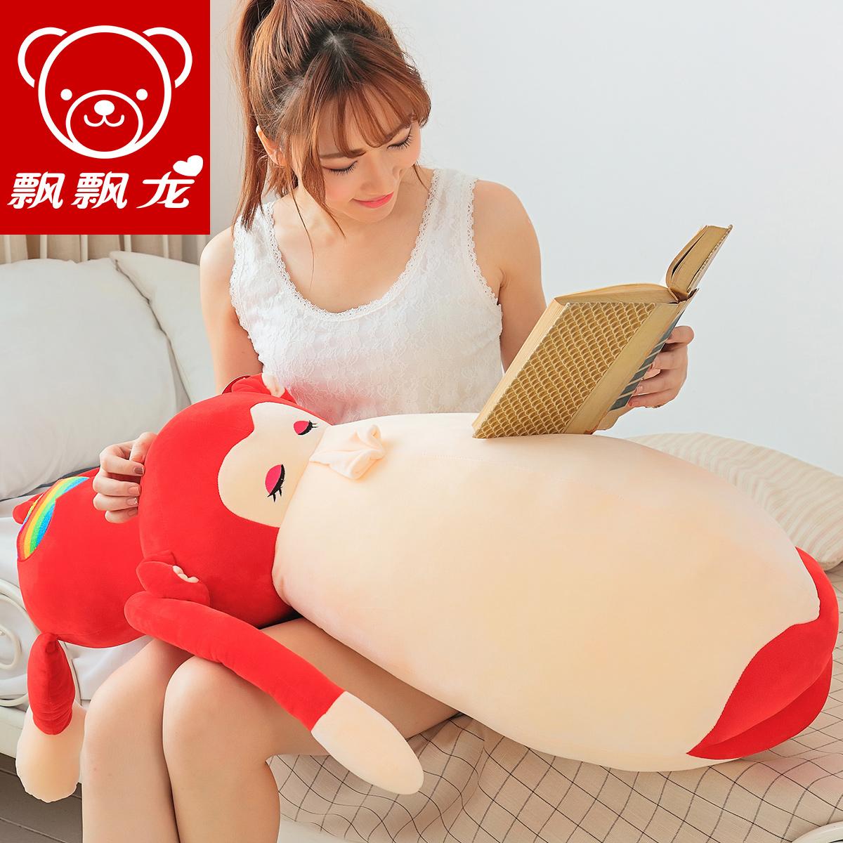 毛�q玩具猴子公仔玩偶生日�Y物女生睡�X抱枕布娃娃可�鄞笞旌锿媾�