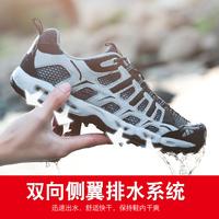 Летом и осенью любители на открытом воздухе Вс ручей обувной мужчин и женщин, обувь меш воздухопроницаемый только шаг восхождение обувной скольжение быстросохнущие брод вода два насест обувной