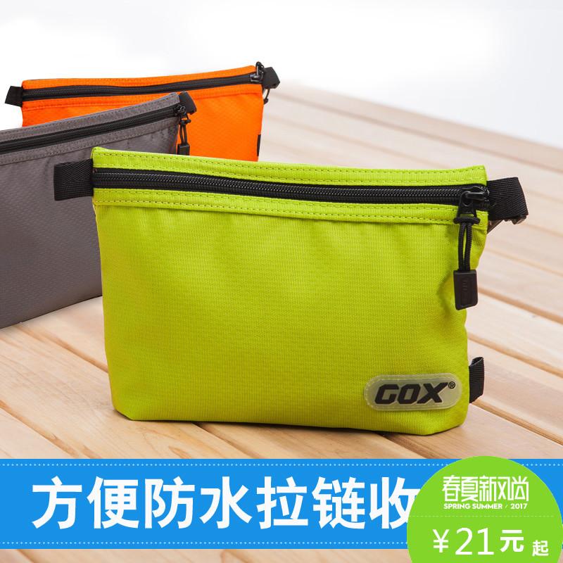 旅行收納袋防水數碼包便攜出差旅遊女士化妝袋男士洗漱包衣物袋