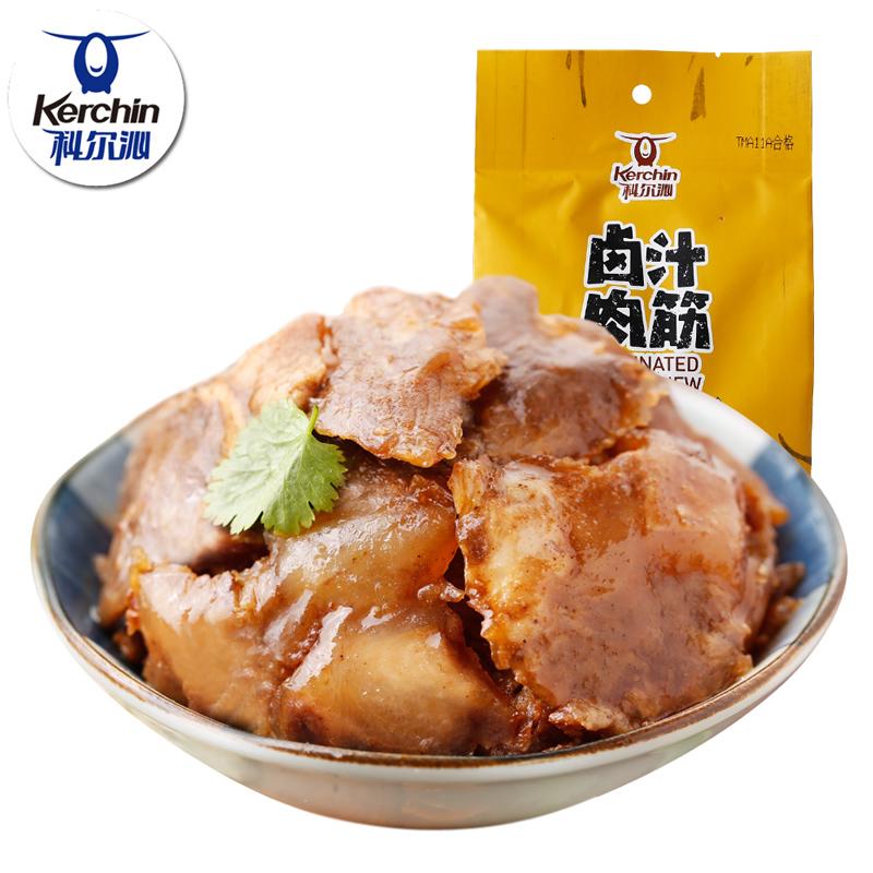 ~天貓超市~科爾沁 鹵汁肉筋五香味105g 內蒙古牛肉幹零食