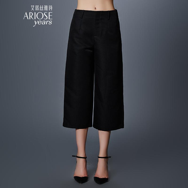 艾諾絲雅詩2016秋裝新品直筒寬鬆顯瘦黑色純色女九分闊腿褲 褲