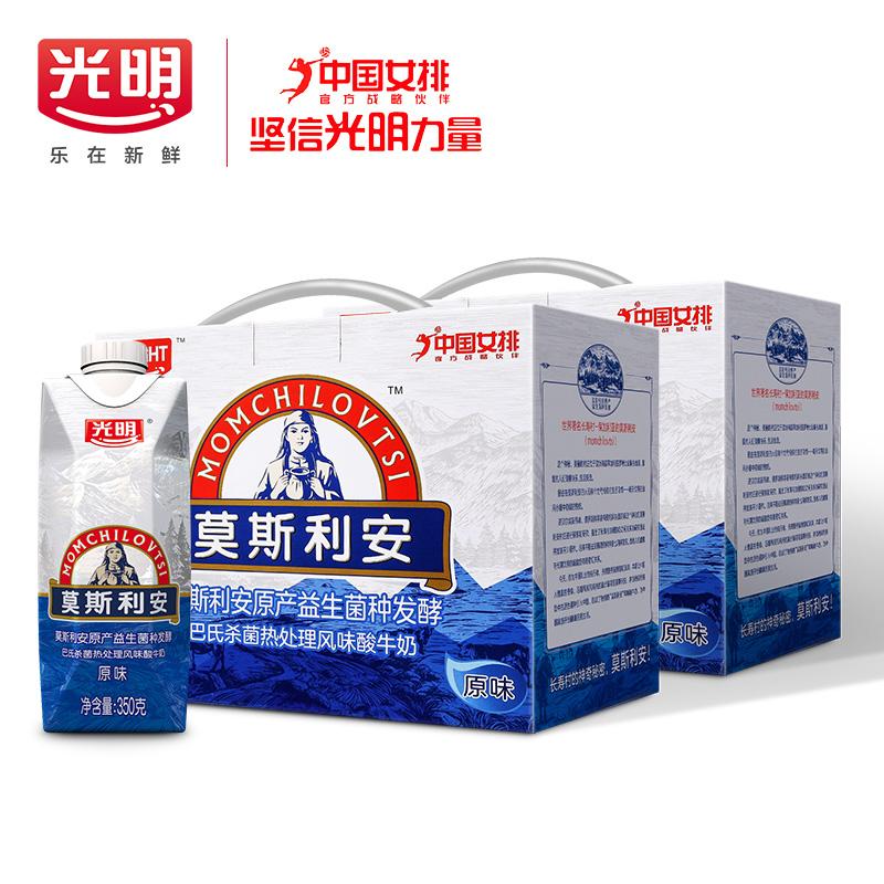 ~天貓超市~光明莫斯利安原味酸奶350gx6x2巴氏殺菌風味酸奶