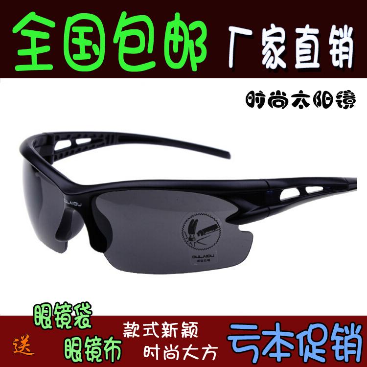 山地車騎行眼鏡男女前衛買二送一電瓶車防風防蟲墨鏡夜視鏡太陽鏡