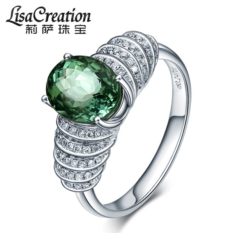 莉萨珠宝 奢华2.0克拉天然绿碧玺戒指 白18K金彩色宝石 钻石女戒