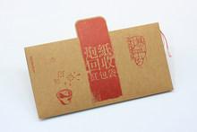 Коллекции разной тематики > Красные пакеты для сбора.