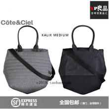 2014 coteetciel cote& Ciel aslant bag notebook bag Kalix tote single shoulder bag