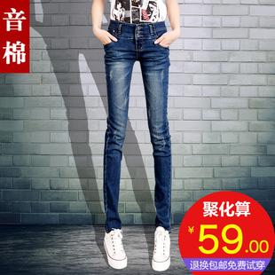 Зима новинка зимний осеннний 2016 талия джинсы мисс ноги брюки женские брюки сын бархат женщины волна корейский весна