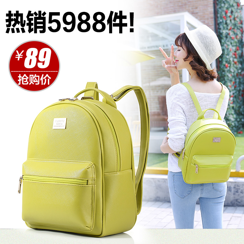8212beeee319 Handbags 2015 spring models Korean fashion small fresh college wind bag  women PU shoulder bag leisure travel backpack tide - Taobao Depot