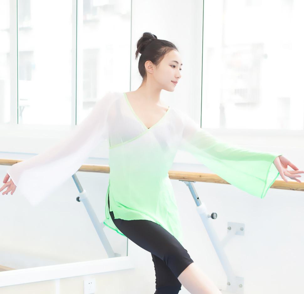 Классическая танец практика гонг одежда тело юньдаа практика танец куртка с втулками градиент классическая танец производительность одежда новый рукава