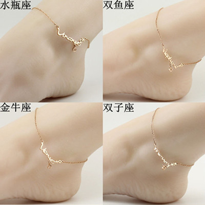 Korean 2021 new twelve constellations 14K Rose Gold Color Gold foot chain womens fashion titanium steel anti allergy and non fading