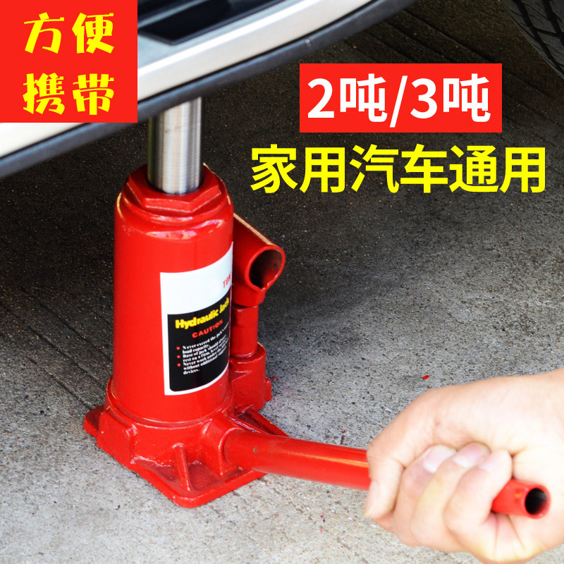 Vehicle mounted 12V electric hydraulic jack car off-road SUV special purpose vehicle tire changing artifact tool, maximum 46cm