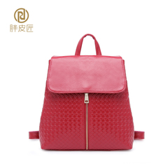 Fat Cobblers leather handbags leather shoulder bags spring/summer 2016 new Korean Institute of fashion woven air bag
