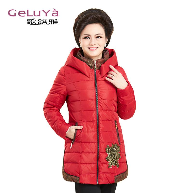 妈妈装羽绒服女中长款中老年羽绒服女装韩版修身大码连帽冬季外套