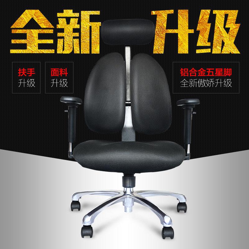 普格瑞斯 辦公椅 黑色電腦椅 人體工程學椅 家用 椅遊戲電競椅