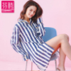 Fen Teng Ms. pajamas spring 2017 new long-sleeved cardigan long-sleeved striped cotton skirt nightgown tracksuit