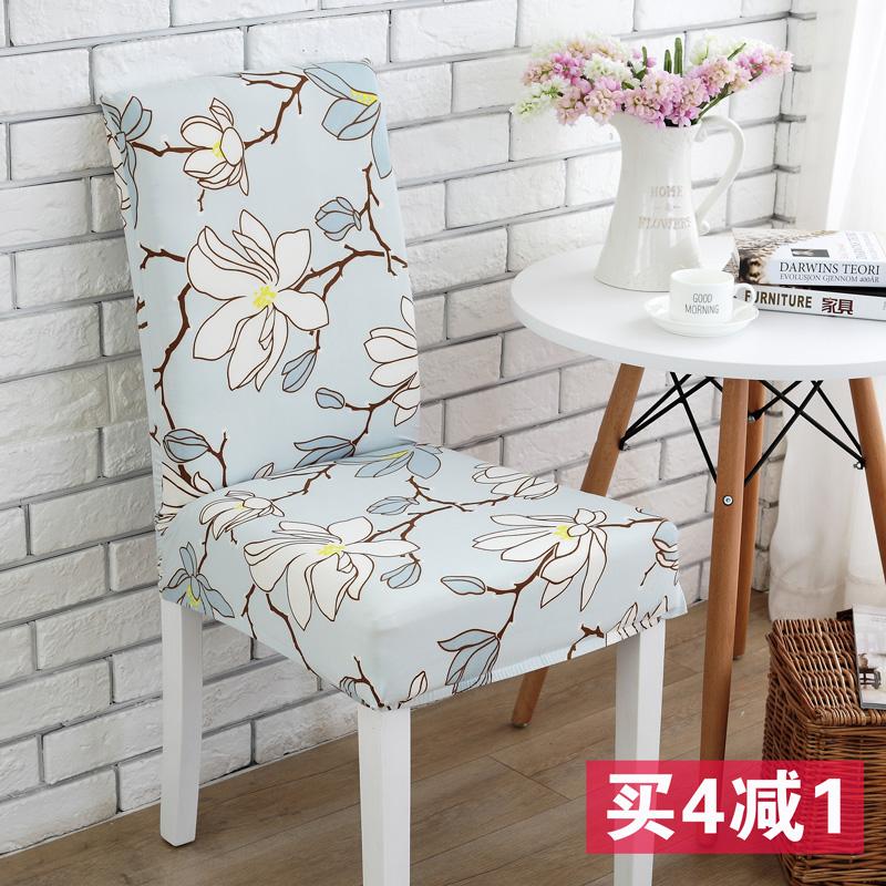 Домой эластичность сиамский отели обеденный стол назад стул крышка континентальный ткань сиденье крышка стул пакет отправить набор крышка