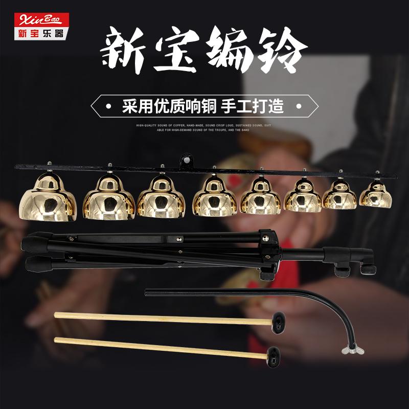 Новый клад драма группа специальность удар музыкальные инструменты фиксированный звук компилировать колокол компилировать колокол октава медь коснуться колокол с подставкой 8 звук коснуться колокол колоколчики