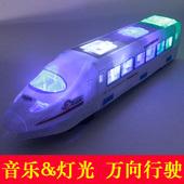 【天天特价】儿童益智电动玩具万向轮带声光 和谐号火车高铁动车