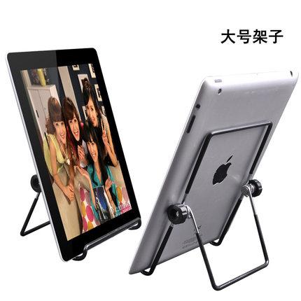 苹果平板电脑ipad迷你支架图片