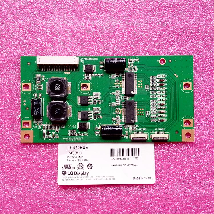 全新原装47寸升压板CRH-010602高压板 LC470EUE(SE)(M1) 恒流板