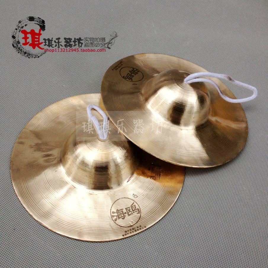 Национальные промышленность чайка небольшой пекин Hat 4.5 дюймовый гонг барабан Тарелки 15 сантиметр тарелки небольшой Тарелки 15см группа тарелки студент тарелки