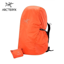 Arcteryx Archaeopteryx Lightweight can pack outdoor backpack windproof Dust Rainproof Cover Pack ShelterS