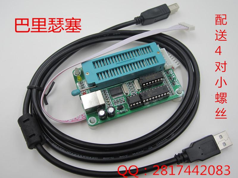 K150 программист IC Скачать USB ПОС программист/PIC KIT2 3 скачать pickit